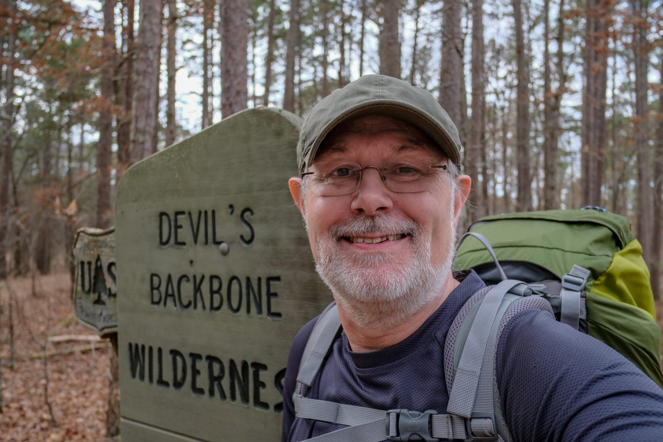 Gary Allman, self portrait. Taken at Devil's Backbone Wilderness, Collins Ridge Trailhead. February 2019.